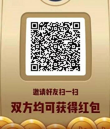 天府市民云:授权支付宝送5元(可提现)邀请新用户一次奖励5元,大毛以测试到账插图