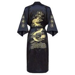 Роскошное кимоно, халат, домашняя одежда, большой размер 3XL, мужской халат с вышивкой китайского дракона, Мужская одежда для сна, свободная Н...