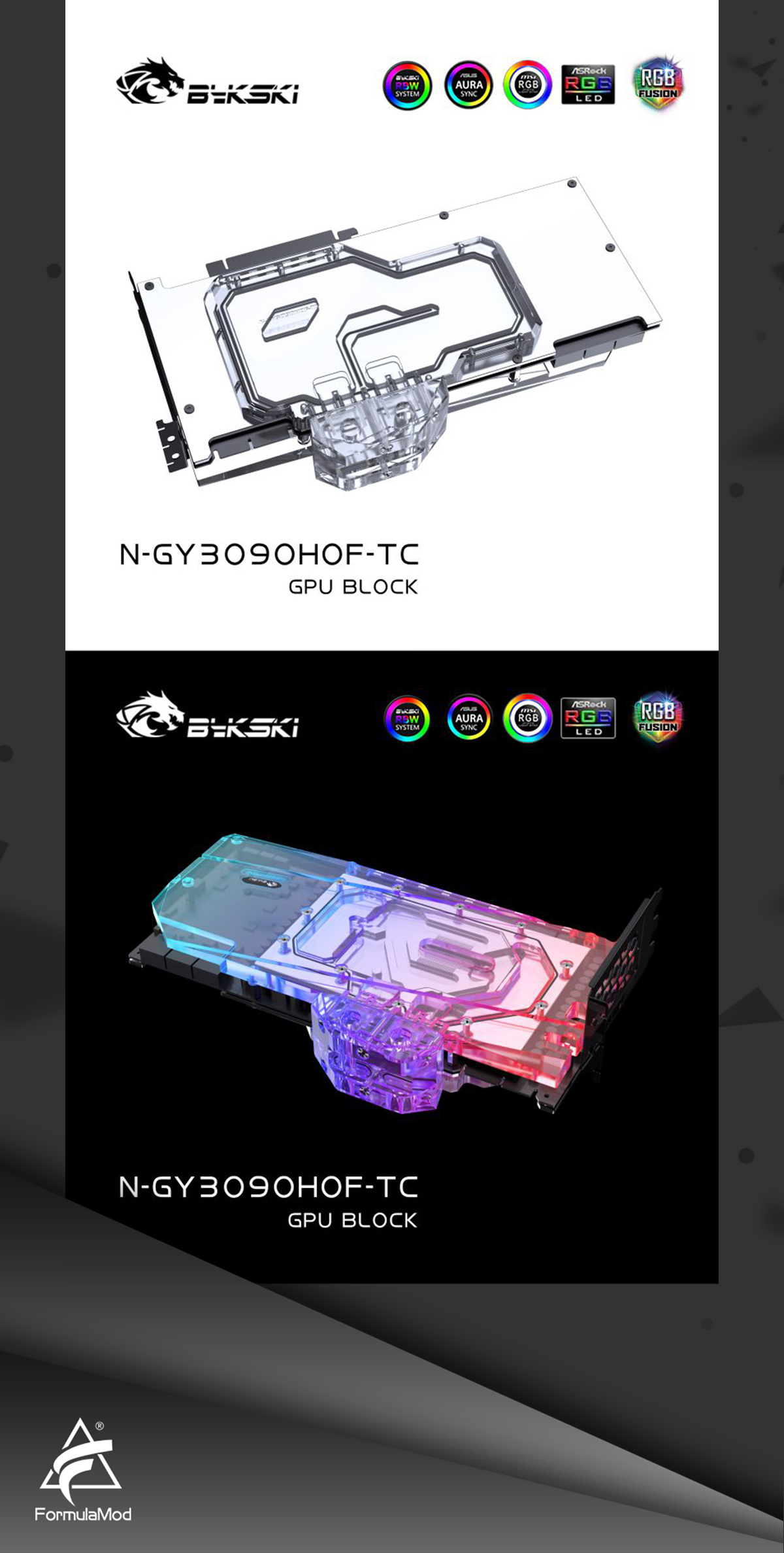 Bykski GPU Block With Active Waterway Backplane Cooler For Galax RTX 3090 HOF Extreme Limited Edition N-GY3090HOF-TC