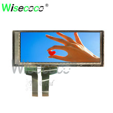 6.2 inch screen 640x240 ips lcd 40 pin for industrial display TCG062HVLDA-G20 industrial display lcd screen9 4 inch l m g5371xufc f lcd screen