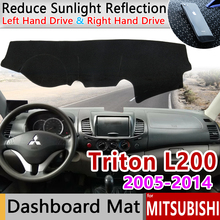 Capa anti derrapante para mitsubishi l200 triton, barbarbarbarian hunter strcolorido, acessórios para painel