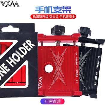 Electric motorcycle mobile phone rack, bicycle pedal, car navigation bracket, charging, waterproof and general shock proof