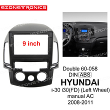 Adaptor HYUNDAI Dvd-Frame Dash-Trim-Kits Audio-Fitting Facia-Panel-9inch 1-2din Car