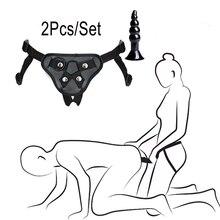 Bdsm ajustável vibrador anal castidade cinto fetish strapon adulto erótico sexo brinquedos pênis realista para a mulher casais sex shop