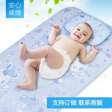 Letnia szopka wiskozowa letnia mata do spania dziecięca oddychająca letnia mata do spania noworodki letni materac tanie tanio Leer Baylor Folding Lb 059