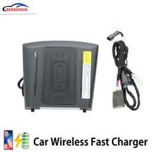 Автомобильные аксессуары автомобильное беспроводное зарядное