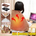 45x80 см электрический потепление USB Отопление шаль одеяло мягкий коврик плечо обогреватели зимние теплые забота о здоровье для дома/офиса