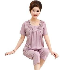 Image 1 - Loungewear 여성 여름 홈 반바지 우아한 레이스 Applique 칼라 플러스 사이즈 여성 잠옷 라벤더 컬러 파자마 반바지 여자