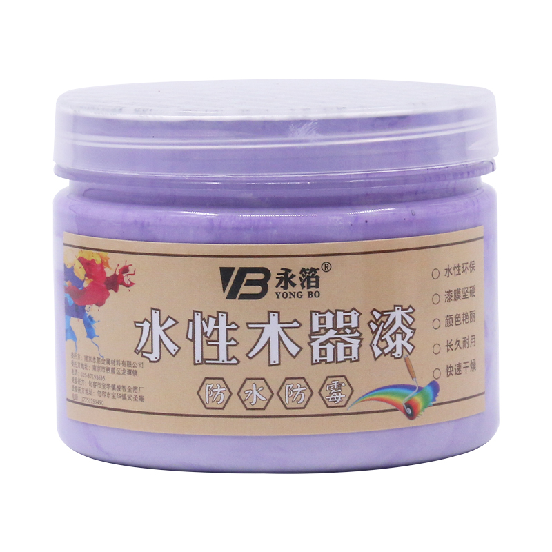 Purple Water Based Woodwork Paint Water Proof Mildew Proof Lacquer for Wood Fabric Paper Canvas Hand Painted 250g Craft Paints