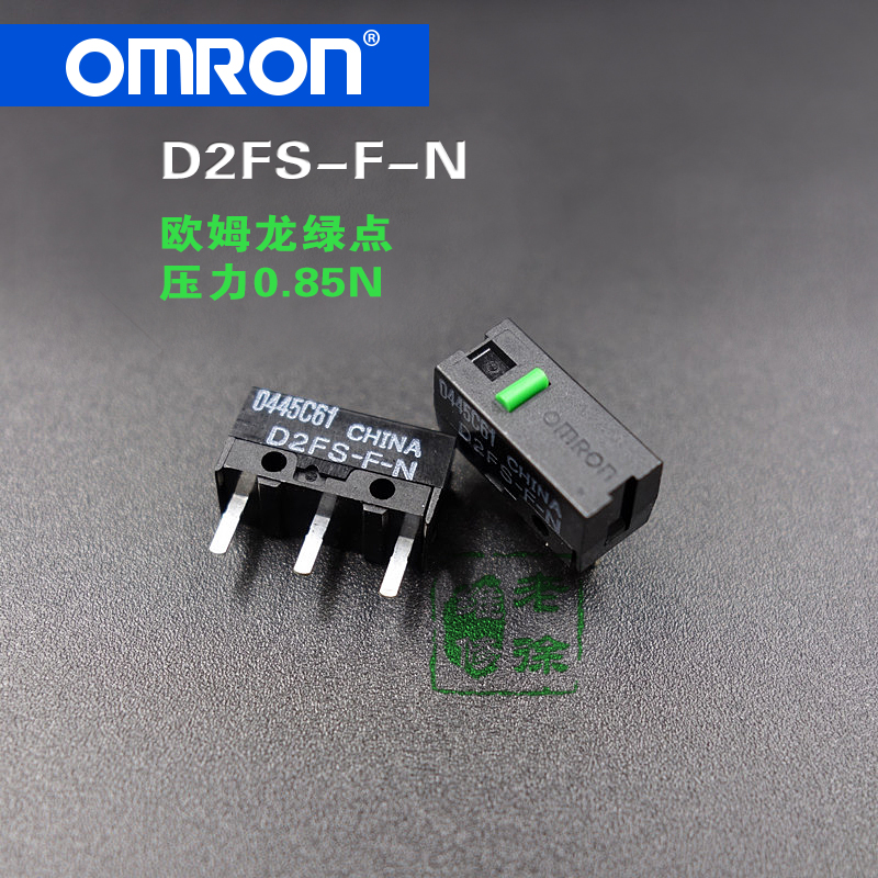 OMRON Mouse Micro Switch D2FS-F-N Button Suitable For 10M 20M 50M Steelseries RIVAL300 310 Logitech G100 G500 G502 Mouse 2pcs