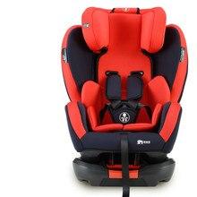 Регулируемое детское автокресло безопасности От 0 до 12 лет/9-36 кг портативное детское автомобильное сиденье ISOFIX жесткий интерфейс пятиточечный жгут детское автомобильное сиденье
