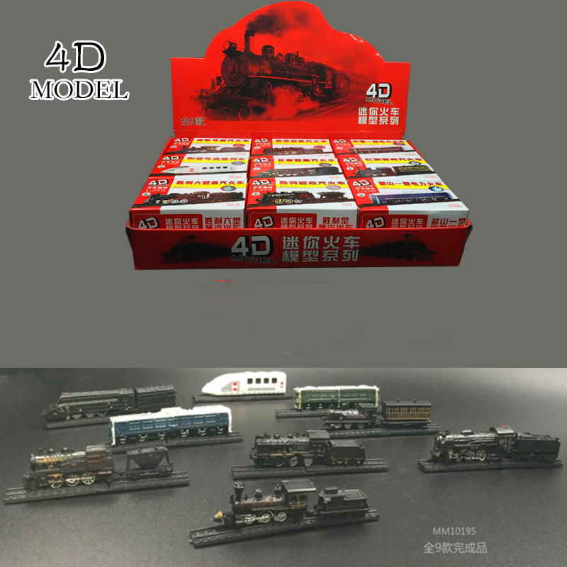 1pcs 4D New Nostalgia Domestic Train Series Static Model From Plastic Mini Train Assembled Plastic Toy Collector