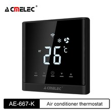 Air Conditioner Room Adjustable Digital Thermostat Fcu Hvac Systems Touch Screen LED Temperature Regulator AE-667K