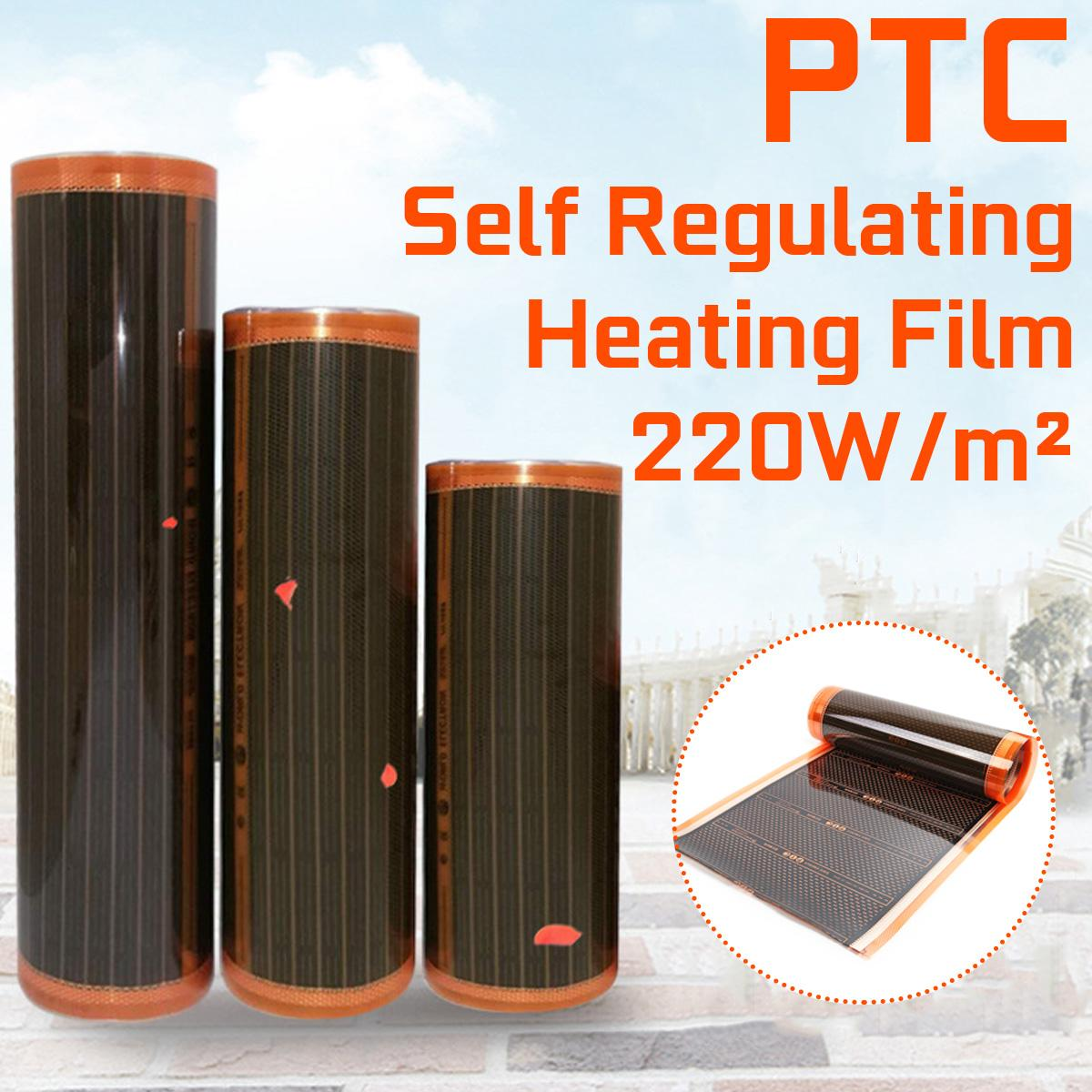 200~240V 220w/m2 New Infrared PTC Self Regulating Underfloor Warm Floor Carbon Heating Film Low Power Consumption Energy Saving