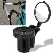 Hot Bike Handlebar Rearview Mirror Adjustable Handle Bar End Plugs Bicycle Accessories MVI-ing
