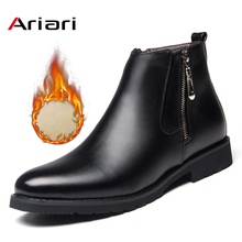 Men's Ankle Shoes Fashion Chelsea Boots Male Leather Men Boo