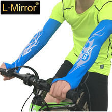 L.Mirror 1Pair Sun Sleeves Cool Ice Long Large Arm  UV Protection for Youth&Adult Men&Women Outdoor Sports Golf Cycling Driving