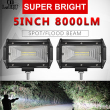 CO LIGHT 5D 72W Led Work Light Bar Offroad Spot Flood Led Beams 8000LM Led Light Bar Truck 4x4 for ATV UAZ Tractors Niva 12V 24V(China)