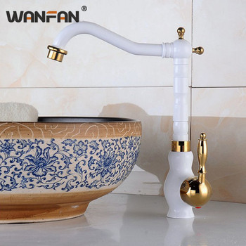 Classic Luxury Basin Faucet White and Gold Bathroom Sink Taps Swivel For Kitchen Classic Hot and Cold Mixer Washbasin Taps ST-85