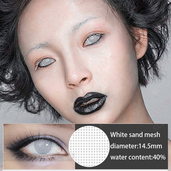 2020 Women Cosplay White Sand Mesh Men Cosmetic Contact Lenses Crazy Halloween Student Cosplay Contact Lens for Men Women image