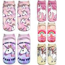1 Pair Cartoon Animals Soft Baby Knee Short Kids Socks Unico