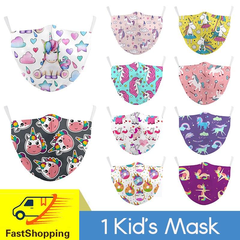 Мультяшная маска Единорог детская маска пончики печать лицевая маска PM2.5 фильтр Пыленепроницаемая маска для рта моющаяся многоразовая мас...