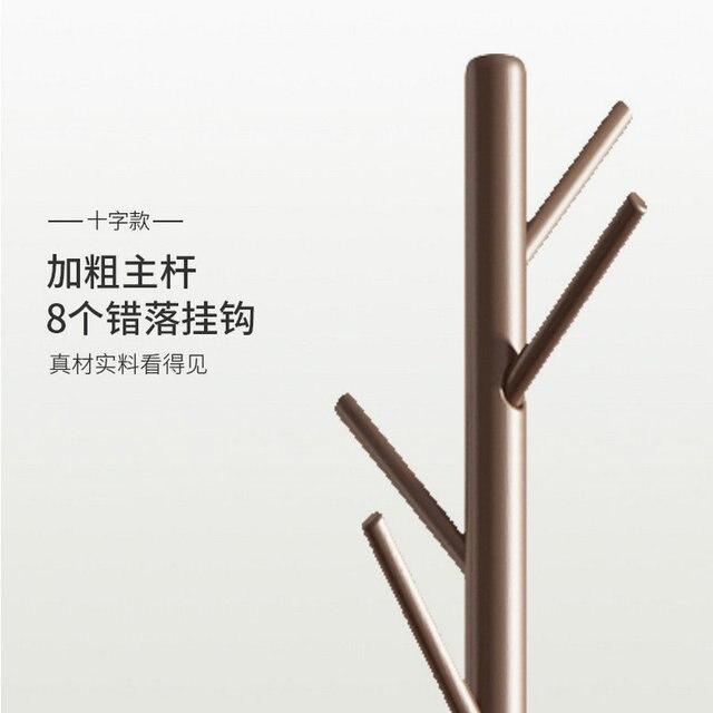 Solid Wood Coat Rack  6