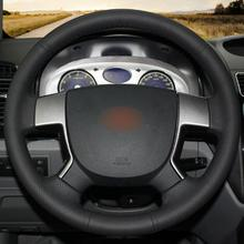 цена на Custom Made DIY Anti Slip Black Leather Car Steering Wheel Cover for Geely EMGRAND EC7 EC715 EC718