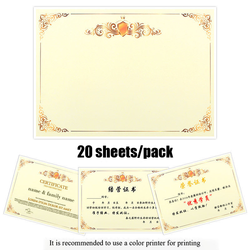 20 Sheets/Pack Award Certificate Custom Creative A4 Authorization Book 21*29CM Honor Print Paper Stationery Office Supplies