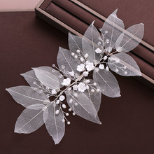 The New Wedding Head Jewelry Flower Leaf Headband Bridal Hair Accessories Pearl Tiara Leaf Ornaments Women Accessories Gift idealway bridal hair ornaments long hair vine pearl headband for women crystal flower tiara head chain wedding hair accessories