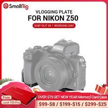 SmallRig Vlogging הרכבה צלחת עבור ניקון Z50 מצלמה Rig עם קר נעל הר עבור מיקרופון מיקרופון או אור 2525