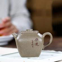 Plac Handmade Yixing surowa ruda Duan błoto purpurowa glina czajniki Kung Fu Teaware zestawy na prezent z pudełkiem Home czajnik do herbaty ekspres 200ml tanie tanio fanying CN (pochodzenie) 200 ml Fioletowy gliny