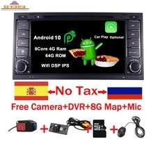 Navigateur multimédia HD avec Bluetooth, stéréo, et Wi-Fi pour voitures, pour Volkswagen Touareg Multivan, IPS, Android 10.0, 7 pouces