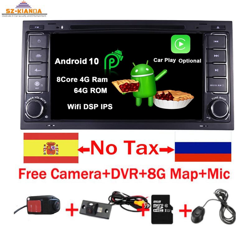 "7 ""HD IPS Android 10,0 GPS para coche de navegación para Volkswagen Touareg Volkswagen Multivan wifi 3g bluetooth Radio multimedia ESTÉREO"