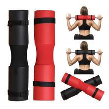 Поролоновая Накладка для штанги, накладка на приседание для тренажерного зала, для тяжелой атлетики, с амортизирующей подушкой для плеч, спины, шеи, плеча, защитная накладка
