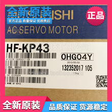 New original HF-KP43 Mitsubishi servomotor Need other models to contact customer service Warranty for one year стоимость