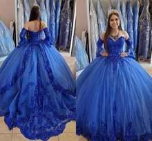 Пышные рукава Королевского синего цвета платья принцесс quinceanera