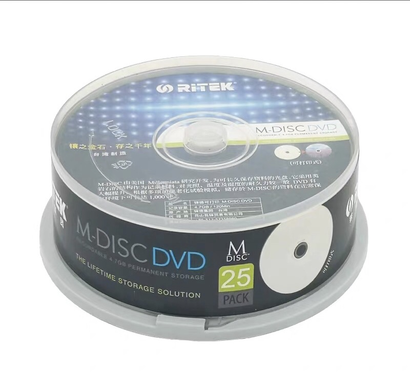 This is a photo of Printable Dvd Discs regarding rimage