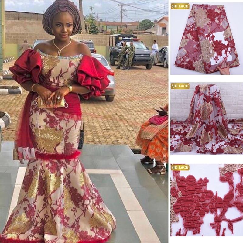 SJD dentelle plus récent français dentelle tissu lourd broderie africaine maille dentelle tissu nouveau Design Organza lacets pour la fête de mariage SewA2078