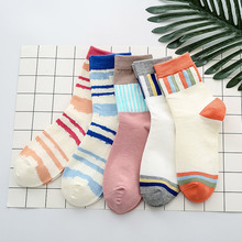 5 Pairs Of Stockings 2019 New Autumn Winter Fashion Trend Multi-Patterns Simple Sweet Style Streetwear Cotton Female