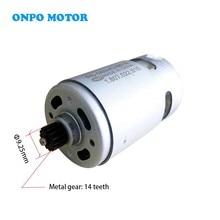 купить ONPO 10.8V 14 teeth RS-550VC-8518 DC motor for Replace DEWALT DCD710  electric drill cordles Screwdriver maintenance spare parts дешево