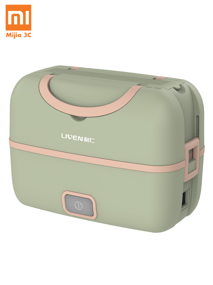 Xiaomi Liren Portable Cooking Electric Lunch Box Multifunctional Plug-in Electric Heating Cooking Large Capacity Double Layer