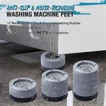 4Pcs Anti Vibration Feet Pads Washing Machine Rubber Mat Anti-Vibration Pad Dryer Universal Fixed Non-Slip Pad