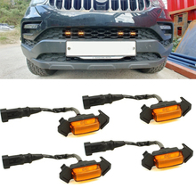 4x Car Front Grille Grill LED Light Smoke Raptor Style Lamp Amber For Toyota Tacoma w/TRD Pro 16 up Car Front Grille LED Lights