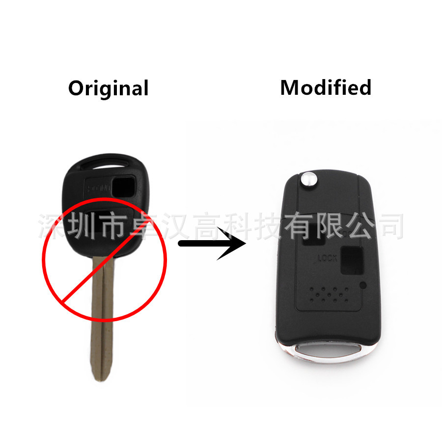 For Toyota Model F / Space Cruiser / Van Instead of Original Factory Auto Car Key KETO New 2 Buttons Change Car Key Shell