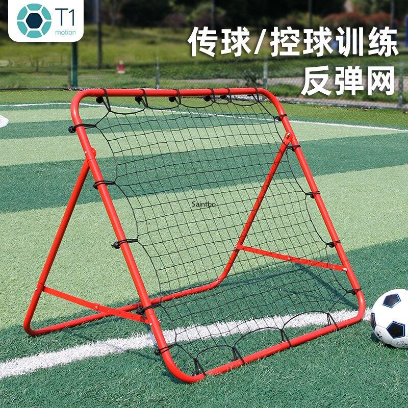 Футбол останавливающая сетка регулируемый прохождения съемки вспомогательный учебного оборудования останавливающая сетка Футбол тренир... - 3