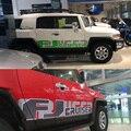 SUV Off Road Aufkleber Tür Körper Taille Dekorative Aufkleber Gewidmet Farbe Streifen Seite Rock Aufkleber Für Toyota Land Cruiser FJ-in Autoaufkleber aus Kraftfahrzeuge und Motorräder bei