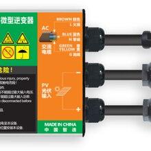 Микро инвертор GMI 350W 300W 260W MPPT, Солнечный Инвертор серии PV на сетке, AC110/220V водонепроницаемый IP65