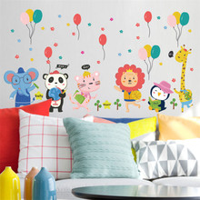 Cute Animal Giraffe Bear PVC Wall Sticker For Kids Rooms Childrens Play Room Bedroom Decor Art Decals 60*90CM