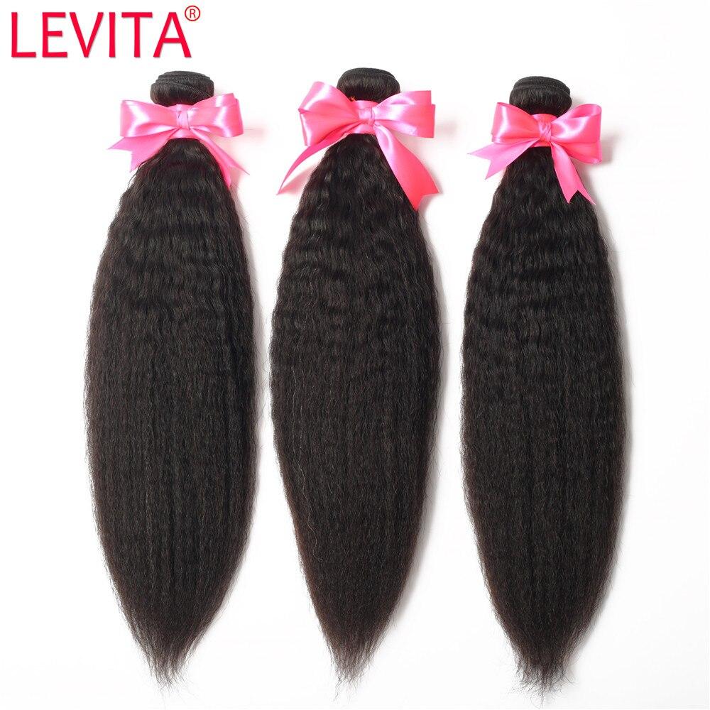 LEVITA Brasileira Kinky Em Linha Reta Cabelo 10 12 14 16 18 20 22 24 Polegada Não Remy Do Cabelo Humano 3/4 Pacotes cabelo Afro Natural Preto